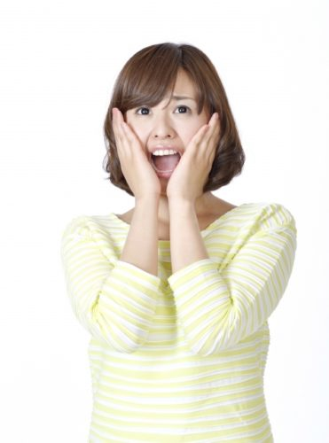 重たい日本人女性